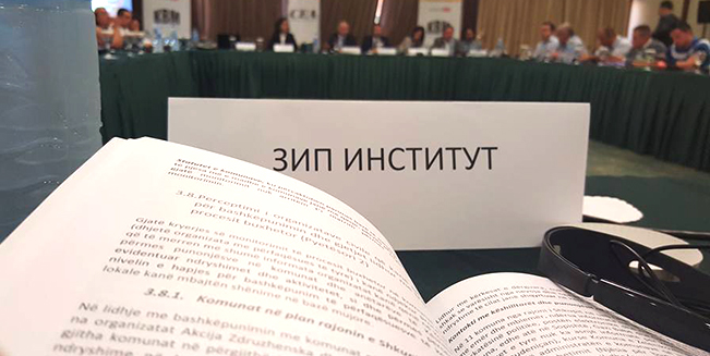 Closing conference of the project Coalition for Budget Monitoring