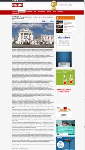 screencapture-novatv-mk-index-php-1457960500411